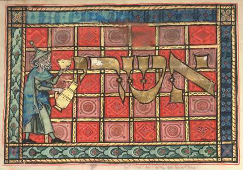 Historiated initial-word panel