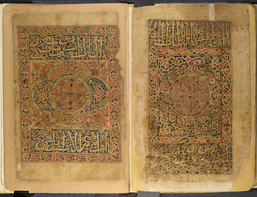 Carpet pages with colophon