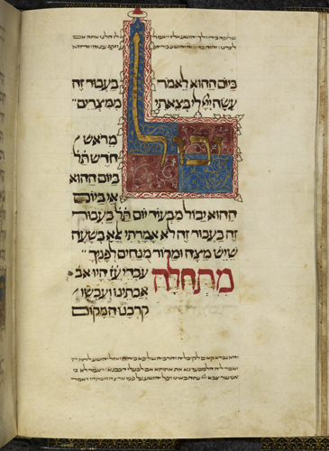 Decorated initial-word