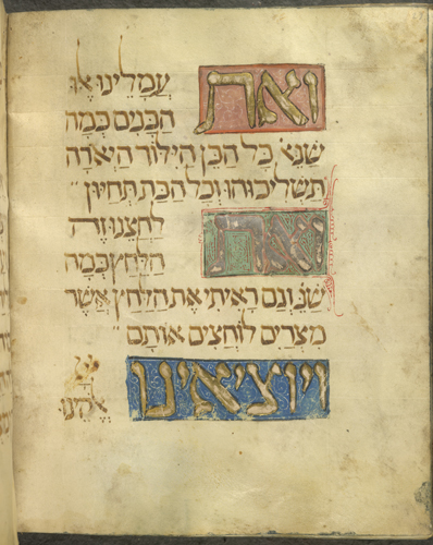 Decorated initial-words