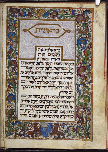 Decorated frontispiece