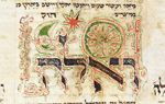 Decorated initial word