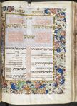 Decorated initial-word panel with full border
