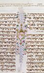 Decorated ~parashah~ sign