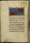 Decorated initial-word panel