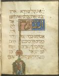 Decorated initial-word, miniature