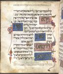 Decorated initial-word panels