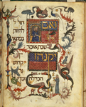 Additional 14761, f. 24v