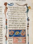 Decorated initial-word panel and hybrids