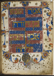 Initial-word panel with coat of arms