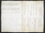 f. 229v, displayed as an open bifolium with f. 226: text page