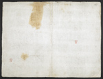 f. 283, displayed as an open bifolium with f. 282v: blank page