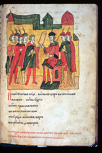 Olgerd of Lithuania
