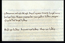 Note in Anglo-Saxon