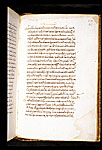 Text page with coloured initial