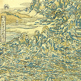 Detail of Map of China by Hokusai, 1840