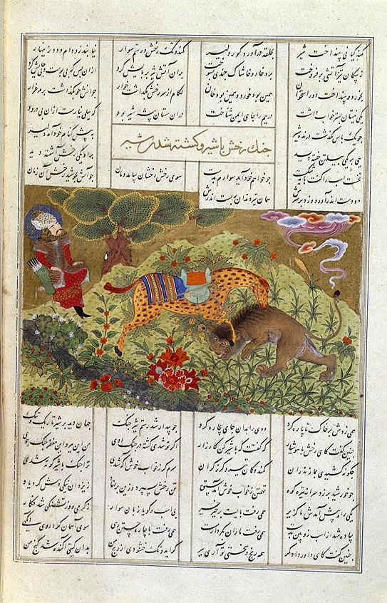 http://www.bl.uk/learning/images/story/rostam-kills-lion.jpg