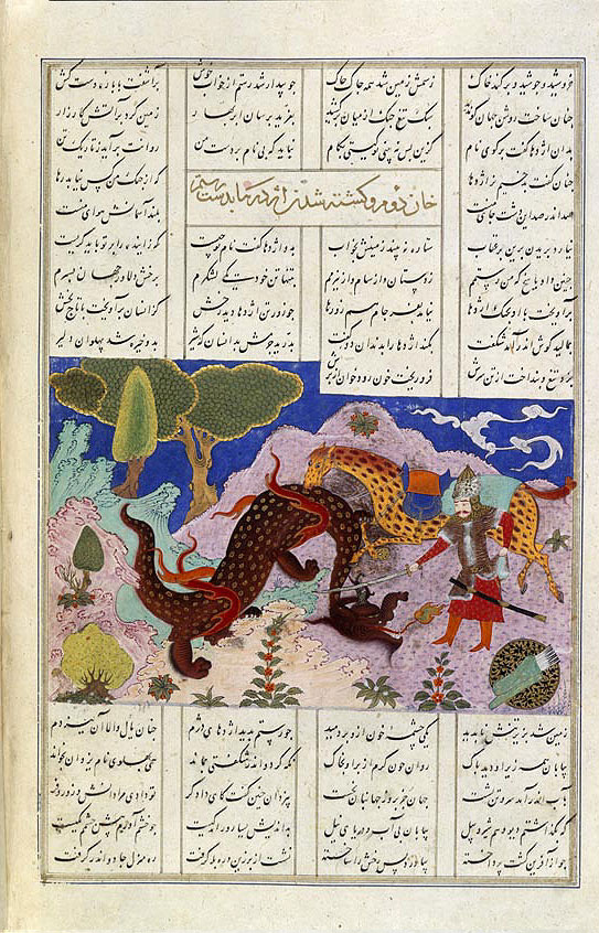 Rostam defeating the dragon