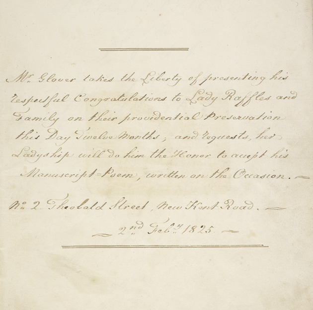 A dedication to Lady Raffles and family on the anniversary of the loss of the ship, f.2