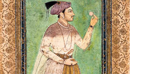 Detail of a Portrait of Ghazi Jahangir