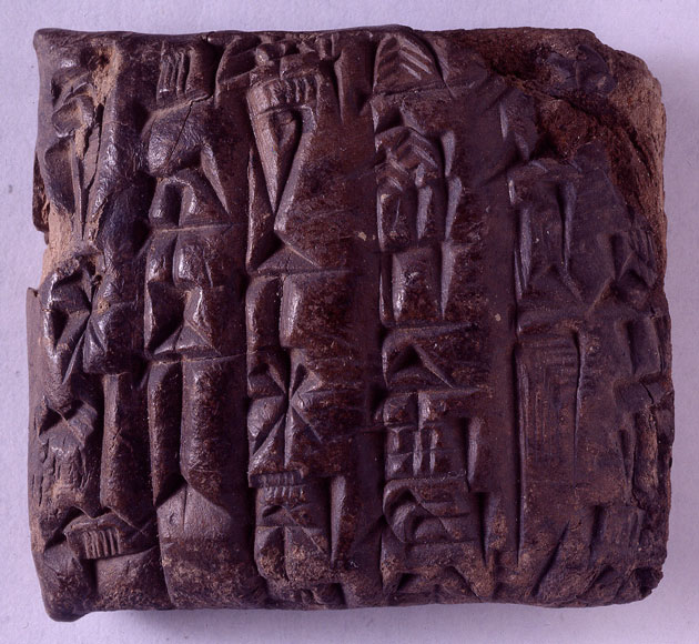 Image of Sumerian cuneiform tablet