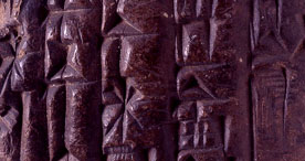 Detail of Sumerian cuneiform tablet