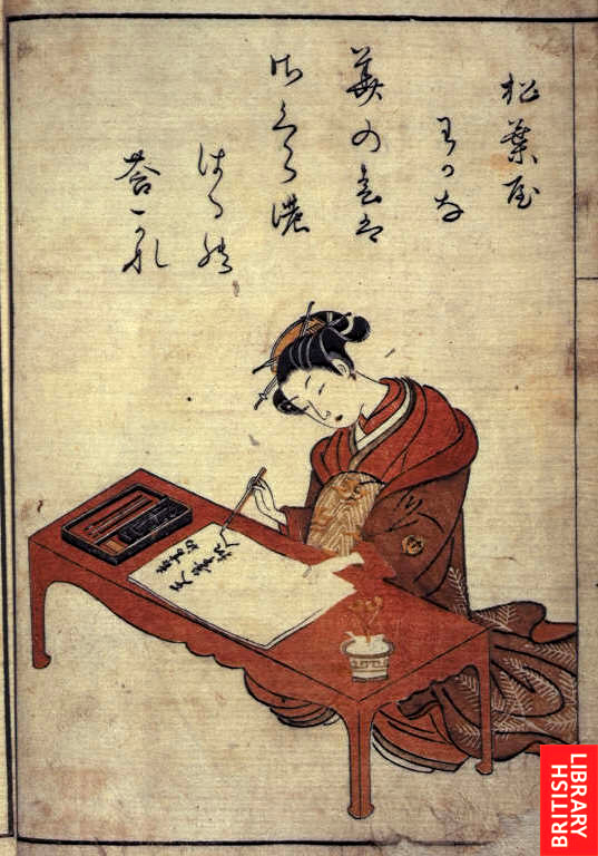 Japanese woman writing