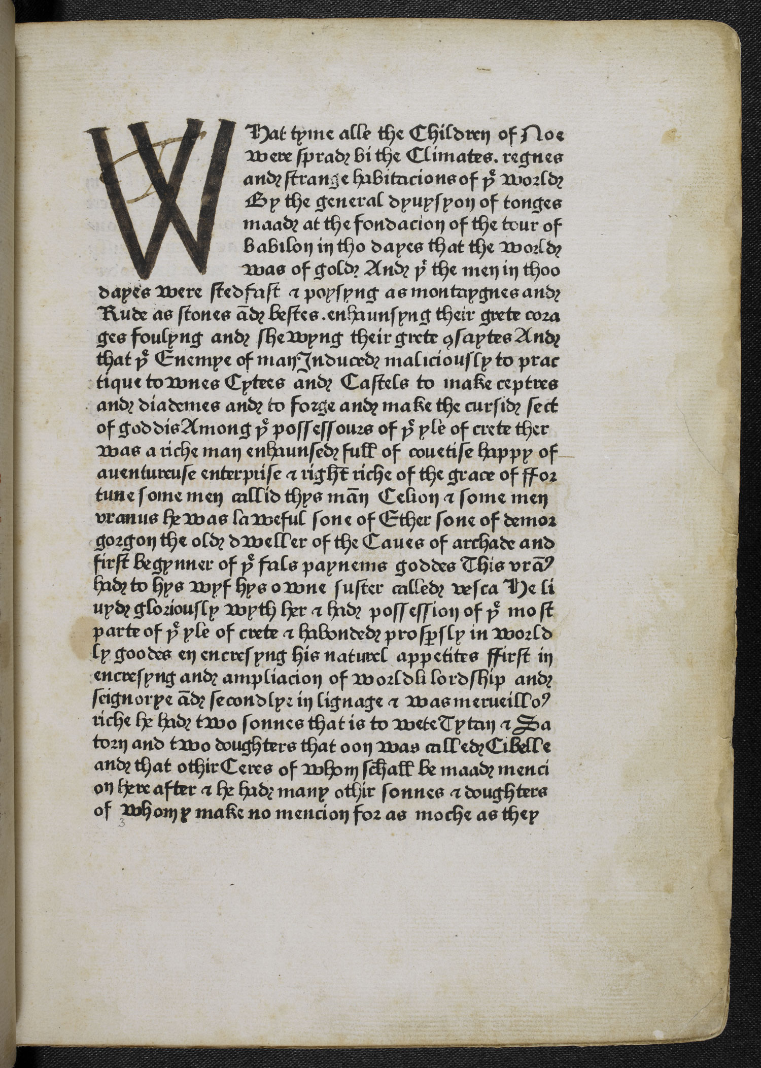 First English printed book