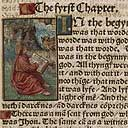 First printed Bible in English