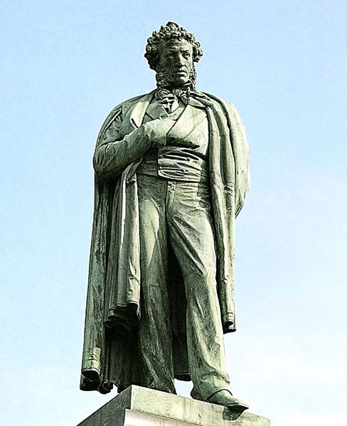 Image of Pushkin monument in Pushkinsky Square