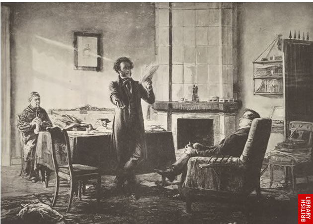 Image of Pushkin with Ivan and Arina Rodionova
