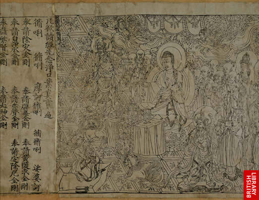 Image from the Diamond Sutra