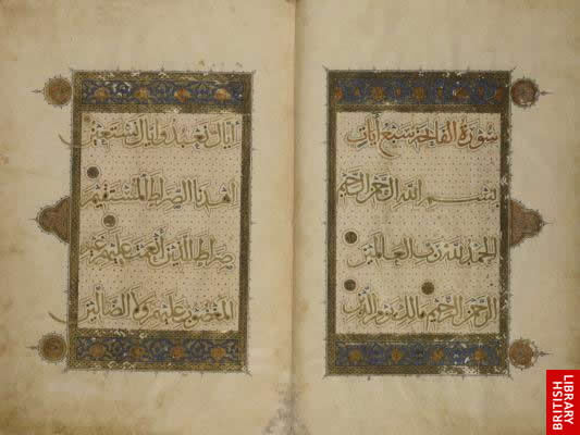 Image from the Sultan Baybars' Qu'ran