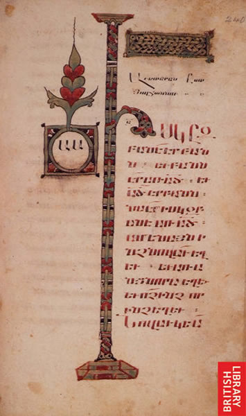 Image from the Four Gospels in Armenian