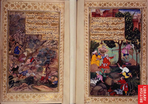 Image of the almond harvest and dervish from the Memoirs of Babur