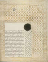 Image of a Letter from Sultan Mahmud Syah of Johor and Pahang to Thomas Stamford Raffles