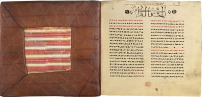 Image of Ethiopic Bible Selections - Inside Cover and Page 1
