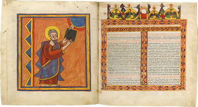 Image of Ethiopic Bible Selections - Pages 2 and 3