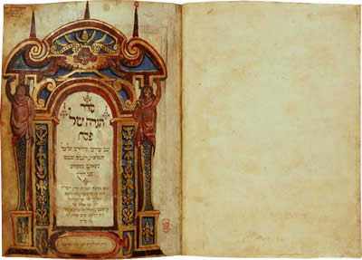 Turning the Pages - Golden Haggadah: 1602 Title page, folio 2.
