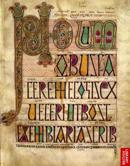 Lindisfarne Gospels: page 2, a letter from St Jerome addressed to Pope Damasus