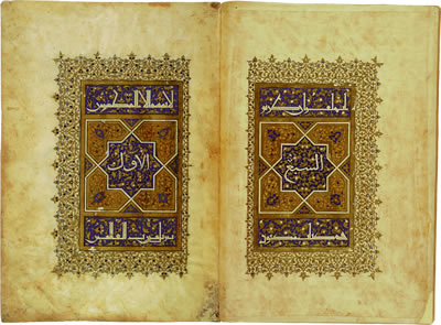 Image of Sultan Baybars' Qur'an - Pages 1 and 2