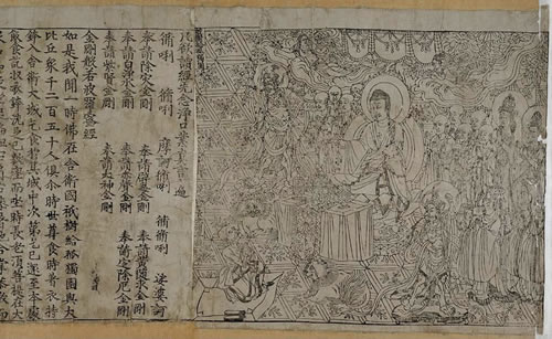 Image of The Diamond Sutra