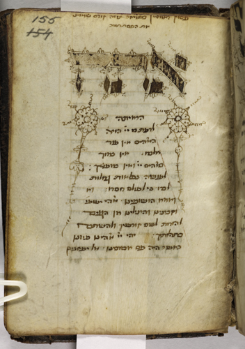 Decorated initial words