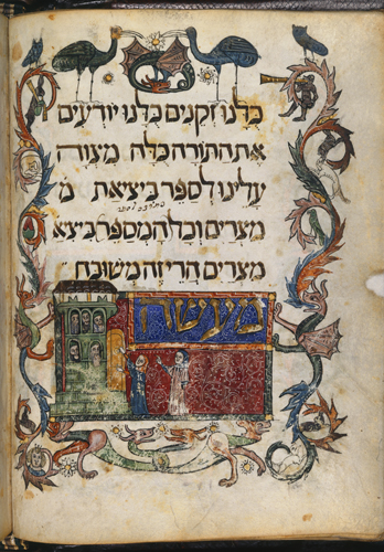 Rabbis at Benei Braq