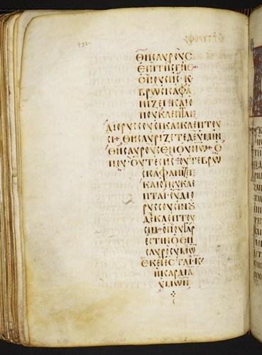 Cruciform text