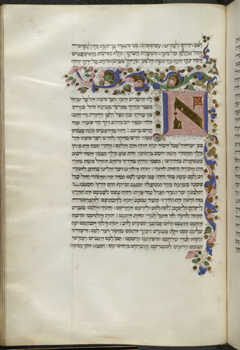 Initial and foliate border