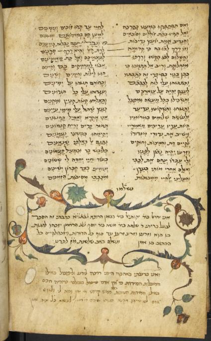Foliate scroll