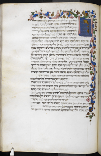 Initial-word panel and foliate border