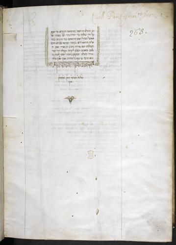 Decorated colophon
