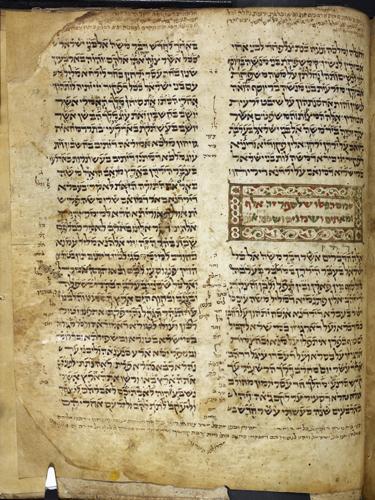 Masoretic note